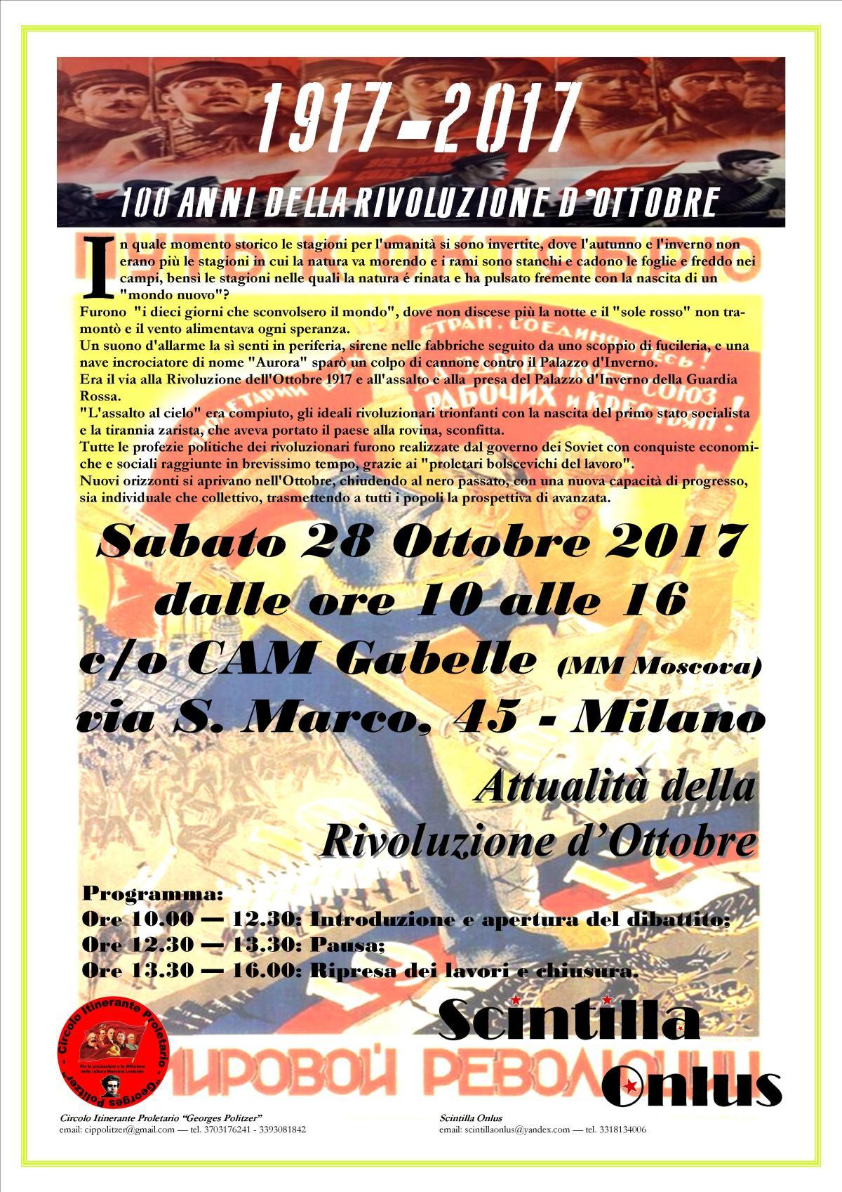 27 ottobre 2017 – 100 anni della Rivoluzioned'Ottobre