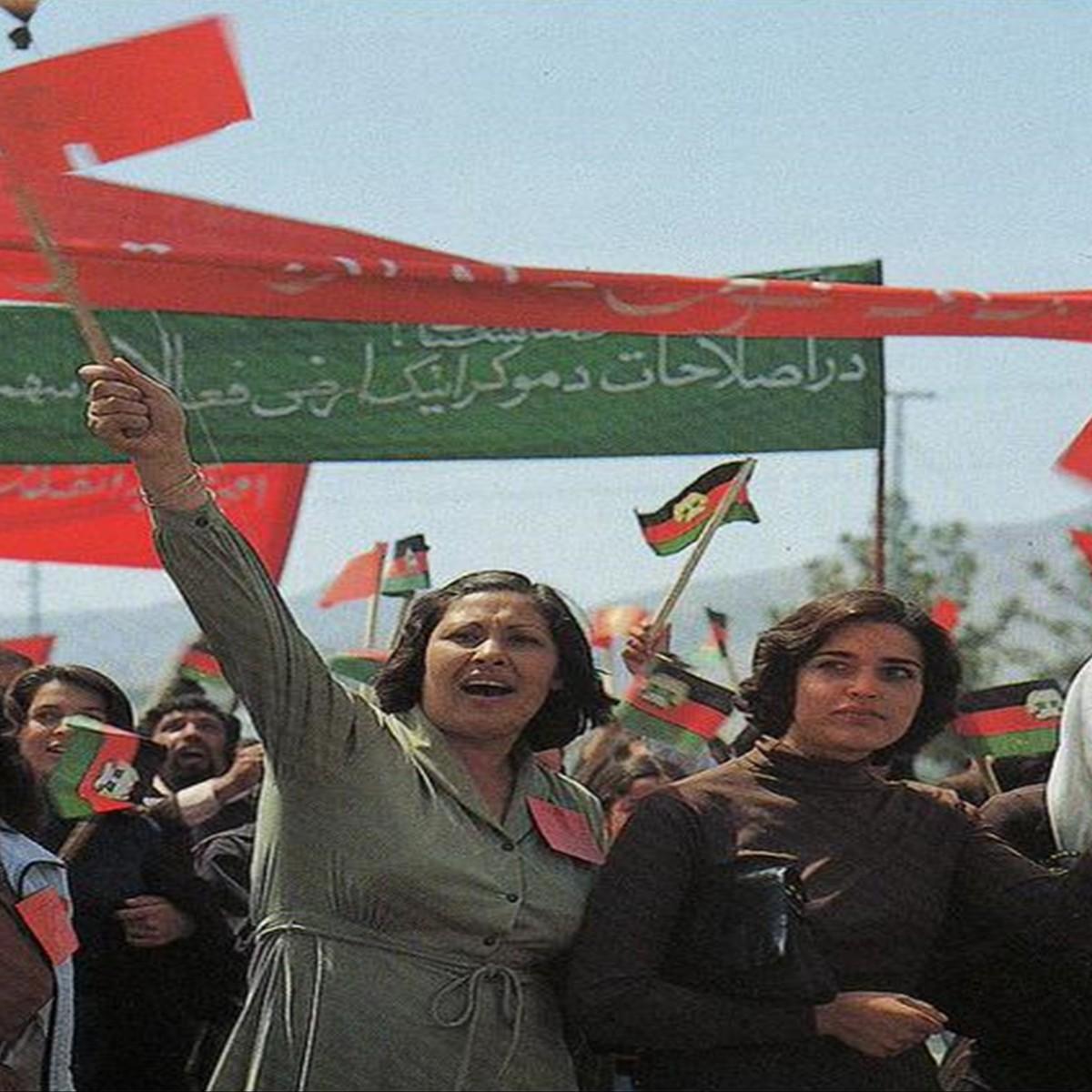Kabul, marcia delle donne afghane negli anni '80